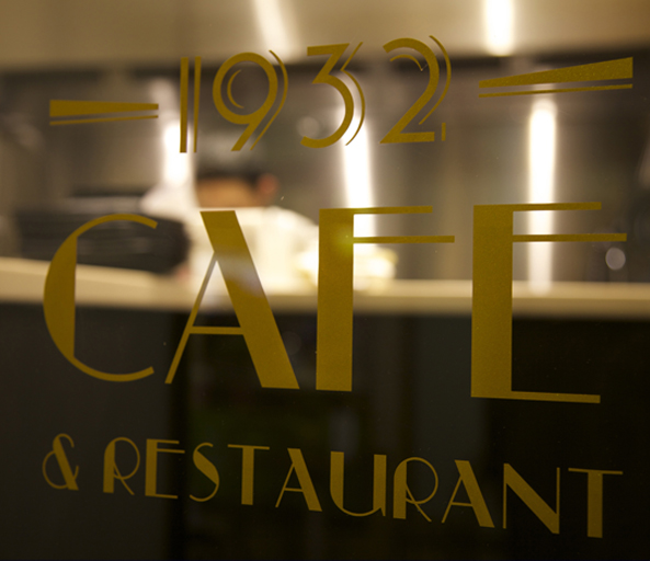 cafe1932-06